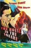 The House in the Square - movie with Dennis Price.