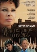 Lives of the Saints - movie with Kris Kristofferson.