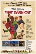 That Darn Cat! - movie with Roddy McDowall.