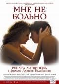 Mne ne bolno is the best movie in Nikita Mikhalkov filmography.