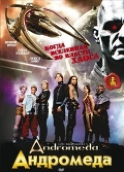 Andromeda is the best movie in Steve Bacic filmography.
