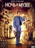 Night at the Museum film from Shawn Levy filmography.