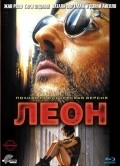Leon film from Luc Besson filmography.