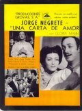 Una carta de amor is the best movie in Jorge Negrete filmography.