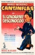 El gendarme desconocido is the best movie in Gloria Marin filmography.