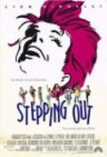 Stepping Out film from Lewis Gilbert filmography.