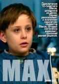 Max - movie with Louise Mieritz.