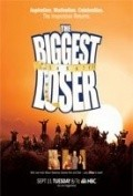The Biggest Loser is the best movie in Alison Sweeney filmography.