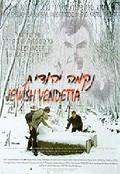 Iudeyskaya vendetta is the best movie in Natalya Shvets filmography.