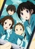 Hyouka is the best movie in Saori Hayami filmography.