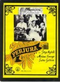 Perjura - movie with Jorge Negrete.