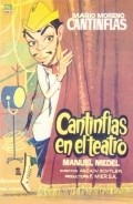 Aguila o sol - movie with Cantinflas.
