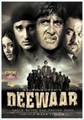 Deewaar: Let's Bring Our Heroes Home is the best movie in Kay Kay Menon filmography.