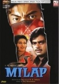 Milap - movie with Shatrughan Sinha.