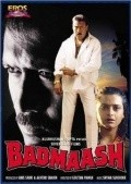 Badmaash - movie with Bindu.