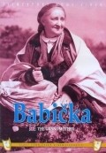 Babicka is the best movie in Magda Vasaryova filmography.