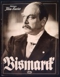 Bismarck is the best movie in Kathe Haack filmography.