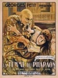 Das Weib des Pharao film from Ernst Lubitsch filmography.