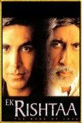 Ek Rishtaa: The Bond of Love is the best movie in Juhi Chawla filmography.