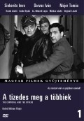 A tizedes meg a tobbiek is the best movie in Tamas Major filmography.