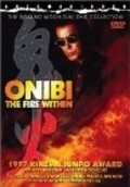 Onibi - movie with Sho Aikawa.