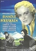 Synnove Solbakken - movie with Harriet Andersson.