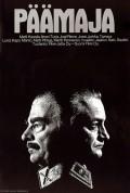 Paamaja is the best movie in Martti Pennanen filmography.