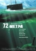 72 metra is the best movie in Sergei Makovetsky filmography.