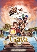 Back to Gaya film from Holger Tappe filmography.