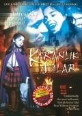 Karanlik Sular is the best movie in Haluk Kurtoglu filmography.