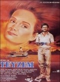 Teyzem is the best movie in Tomris Oguzalp filmography.