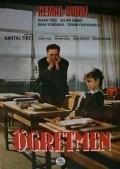 Ogretmen is the best movie in Renan Fosforoglu filmography.