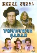 Umudumuz Saban is the best movie in Turgut Ozatay filmography.