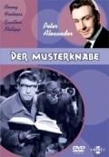 Der Musterknabe is the best movie in Joseph Egger filmography.