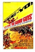 The Glory Guys is the best movie in Senta Berger filmography.