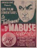 Le testament du Dr. Mabuse film from Fritz Lang filmography.