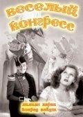 Der Kongre? tanzt is the best movie in Carl-Heinz Schroth filmography.