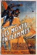 Les monts en flammes - movie with Luis Trenker.