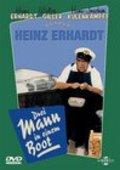 Drei Mann in einem Boot is the best movie in Walter Giller filmography.