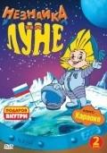 Neznayka na Lune is the best movie in Aleksandr Lenkov filmography.