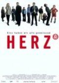 Herz is the best movie in Mehmet Kurtulus filmography.