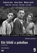 Ket felido a pokolban is the best movie in Janos Gorbe filmography.