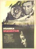 Padurea spanzuratilor is the best movie in Victor Rebengiuc filmography.