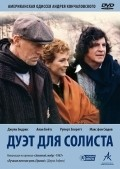 Duet for One film from Andrei Konchalovsky filmography.