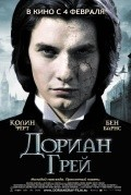 Dorian Gray film from Oliver Parker filmography.