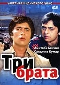 Khud-Daar is the best movie in Vinod Mehra filmography.