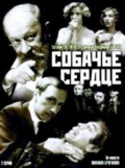 Sobache serdtse is the best movie in Boris Plotnikov filmography.
