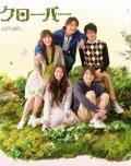 Hachimitsu to kuroba is the best movie in Takashi Kashiwabara filmography.