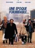 Une epoque formidable... film from Gerard Jugnot filmography.