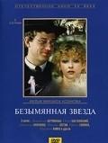 Bezyimyannaya zvezda is the best movie in Mikhail Svetin filmography.